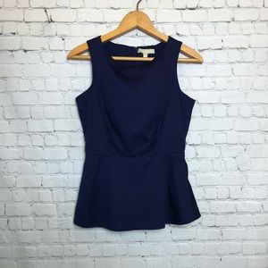Banana Republic Tops - Banana republic peplum Tanktop